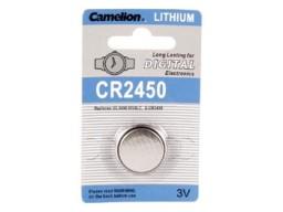 CR2450C